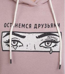 "Худи MEDOOZA ""Останемся друзьями"" (W) (грязно-розовый)"