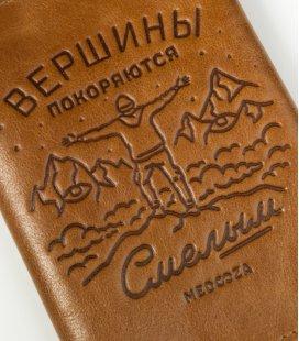 """Обложка на паспорт MEDOOZA """"Вершины"""" (brown)"""