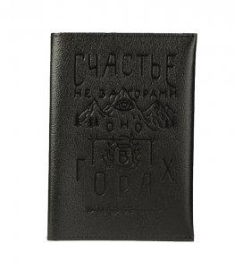 """Обложка на паспорт MEDOOZA """"Горы"""" (black)"""