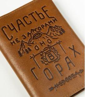 """Обложка на паспорт MEDOOZA """"Горы"""" (brown)"""