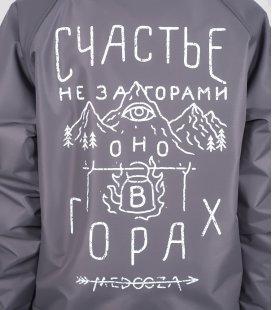 """Ветровка MEDOOZA """"Горы"""" (асфальт)"""