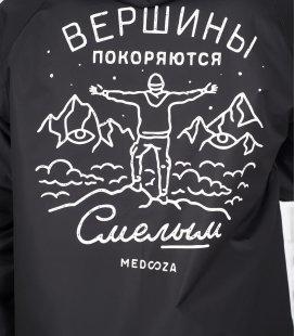 """Ветровка MEDOOZA """"Вершины"""" (черный)"""