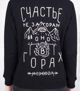 """Свитшот MEDOOZA """"Горы"""" (W) (черный)"""