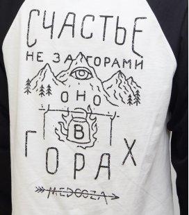 """Лонгслив MEDOOZA """"Горы"""" (экрю/черный)"""