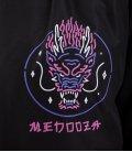 "Бомбер MEDOOZA ""Neon Dragon"""
