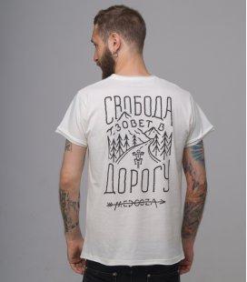 "Футболка MEDOOZA ""Свобода"" (экрю)"
