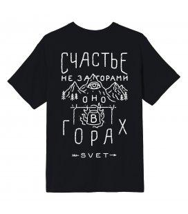 """Футболка SVET """"Горы"""" (черная)"""