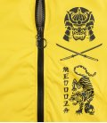 "Бомбер MEDOOZA ""Double Tiger"" (желтый)"