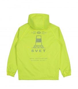 "Куртка Storm SVET ""Svet"" (желтый)"