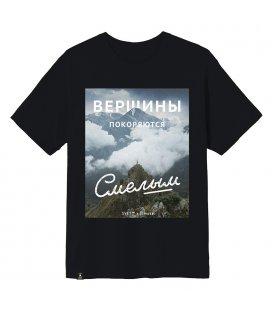 """Футболка SVET x Elivosk """"Вершины"""" (черный)"""
