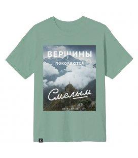"""Футболка SVET x Elivosk """"Вершины"""" (зеленый)"""