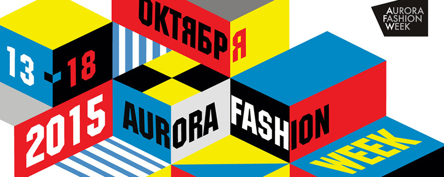 """BEAST"" на Aurora Fashion Week"