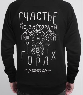 """Свитшот MEDOOZA """"Tiger"""" (черный)"""