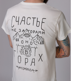 "Шапка MEDOOZA ""Cult"" (black)"