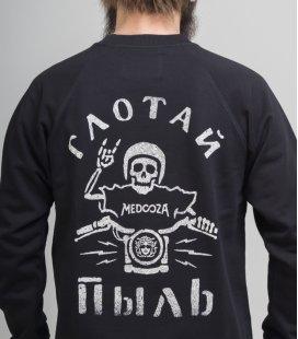 """Футболка MEDOOZA """"Captain"""""""