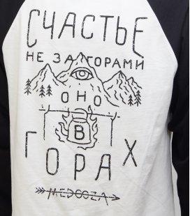 """Свитшот MEDOOZA """"Катись"""" (W)"""